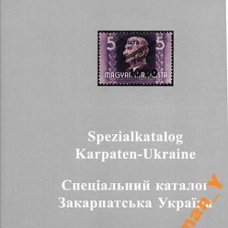 Каталог марок Закарпатской Украины - на CD