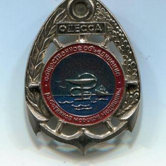 УКРАИНА 1995 ОДЕССА МЕДИЦИНА МОРСКАЯ