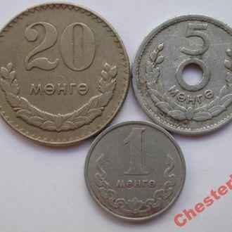 Набор монет Монголии 5 монго 1959, 1,20 монго 1970