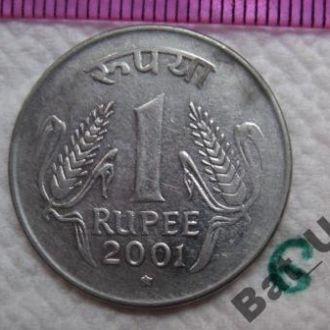 ИНДИЯ, 1 рупия 2001 г. (*)