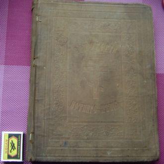 Ирмологий нотного пения 1899г