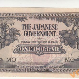 Малайя японская оккупация 1 доллар 1942 год