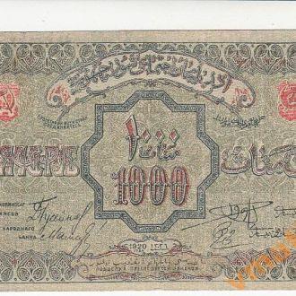 Азербайджан 1000 рублей 1920 год СОСТОЯНИЕ