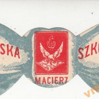 Польша Цеголка (пожертвование) 30-ые года