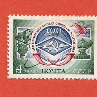 СССР 1987 Централ музею связи Попова 100 (0006)