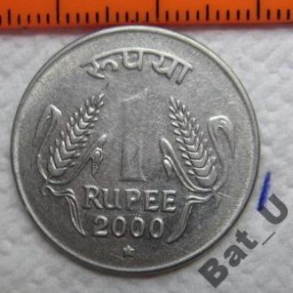 ИНДИЯ, 1 рупия 2000 г. (*)