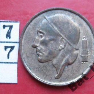 БЕЛЬГИЯ 50 сантимов 1979 года (ГОРНЯК).