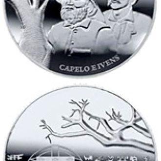 Португалия 2,5 евро 2011 Капеллу Ивенс исследовать