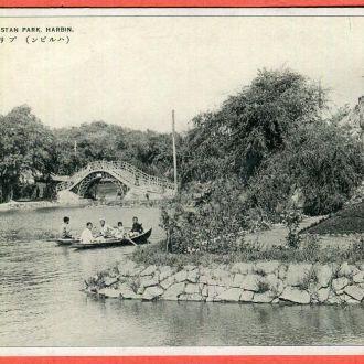 Харбин парк пристань лодка до 1917 г