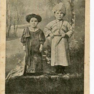 Цирк Шевченко лилипуты  Викентий и Паулина до 1917