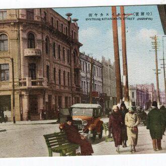 Харбин Китайская улица автомобиль типы до 1917 г