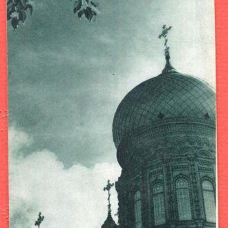 Харбин  собор церковь до 1917 г