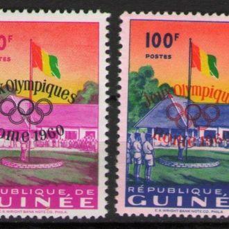 Гвинея 1960 Олимпийские Игры надпечатка *