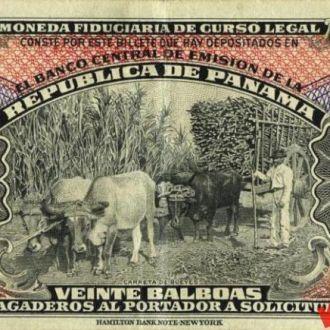Панама 20 балбоа 1941 год. КОПИЯ
