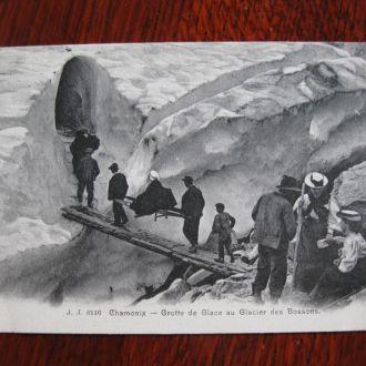 Переход через пропасть до 1917 года