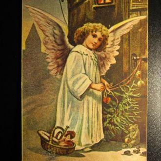 Съ Рождествомъ Христовымъ! 1915 год