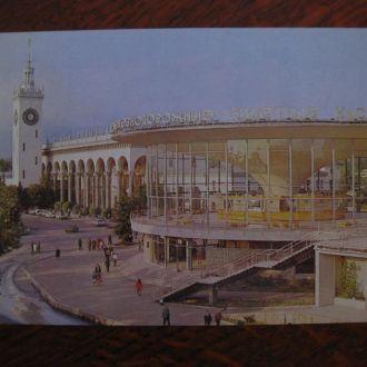 Сочи ЖД Вокзал 1979г Чистая