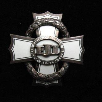 ,, Военный Крест за Гражданскую Службу!!!,, СУПЕР!