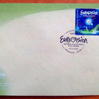 КПД 2005 Євробачення