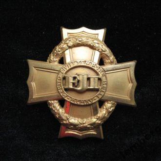Военный Крест за Гражданскую Службу!!! VI степень!