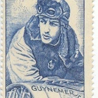 ФРАНЦИЯ 1940 ЛИЧНОСТИ ЛЕТЧИК АВИАЦИЯ MNH