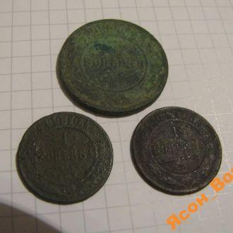 3 царские монеты