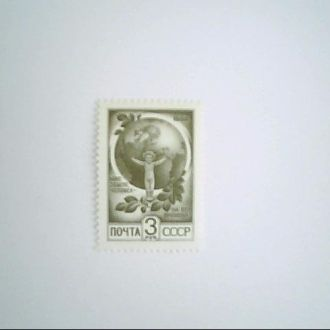 СССР 1991 Двенадцатый стандартный выпуск мир