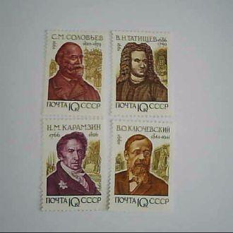 СССР 1991 Отечественные историки