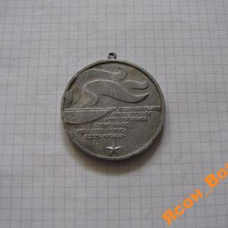 Редкая настольная медаль СССР
