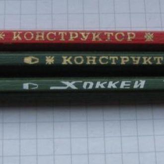 3 коллекционных карандаша СССР: 2 шт. Конструктор