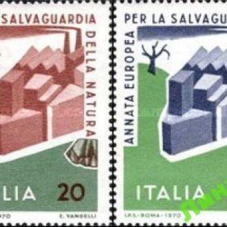 Италия 1970 сохранение природы экология ** о