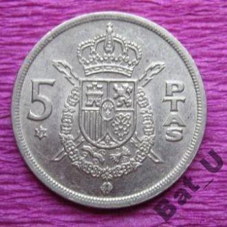 ИСПАНИЯ, 5 песет 1975 года