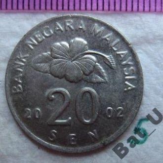 МАЛАЙЗИЯ, 20 сен 2002 года