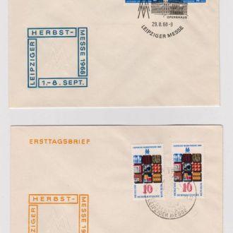 ГДР - ЯРМАРКА= 2 КОНВЕРТА 1968-69 =спецгаш.ЛЕЙПЦИГ