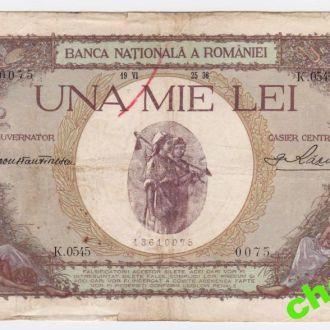 1000 ЛЕЙ = 1936 г. = РУМЫНИЯ = редкая