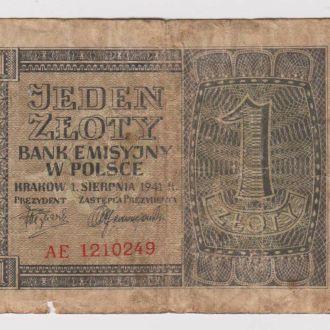 1 ЗЛОТЫЙ = 1941 г. = ПОЛЬША