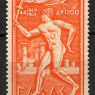 Греция 1954 5 летие NATO Авиация **