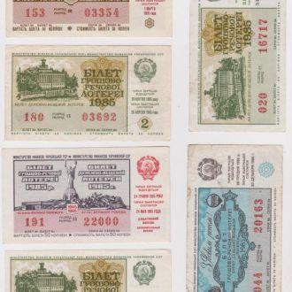 ЛОТЕРЕЙНЫЙ БИЛЕТ - УССР = 1985 г.= 6 шт. разные