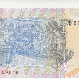 1 гривна 2011 год серия РВ UNC