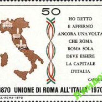 Италия 1970 Рим архитектура карта ** о