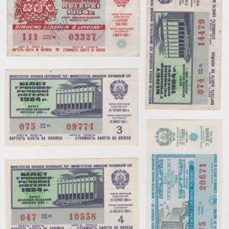 ЛОТЕРЕЙНЫЙ БИЛЕТ - УССР = 1984 г.= 5 шт. разные