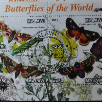 Малави Фауна Бабочки Блок 2011