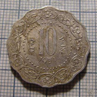 Индия, 10 пайс 1971 г