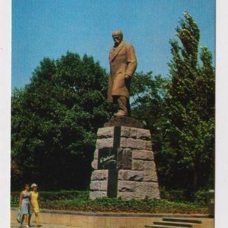 ОДЕССА - ПАМЯТНИК Т.ШЕВЧЕНКО = ДМПК 1976 г.=чистая