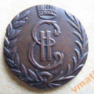 Деньга 1767 год, монета сибирская, копия
