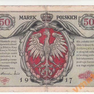 Польша 50 марок 1916 год