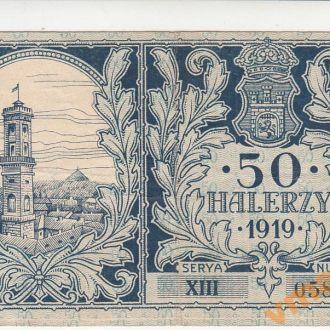 Львов 50 геллеров 1919 год серия XIII СОСТОЯНИЕ