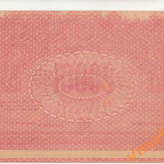 Армения 10000 рублей 1922 год БРАК АВЕСА