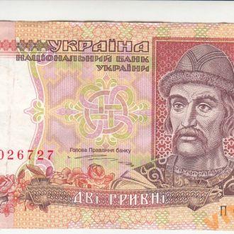 2 гривны 1995 год Ющенко серия ПЄ