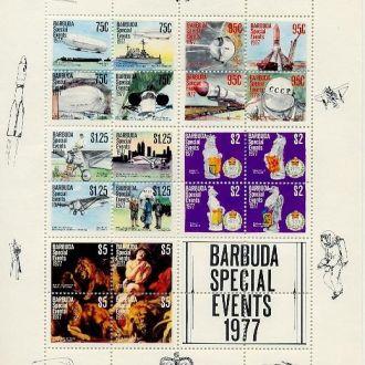 БАРБУДА 1977 КОСМОС АВИАЦИЯ САМОЛЕТ